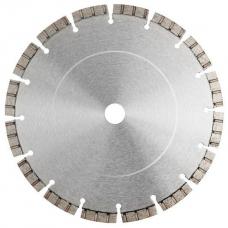 Диск алмазный по камню и бетону Laser Turbo U