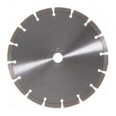 Алмазный отрезной диск по бетону LB 45