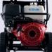 Бензиновый аппарат высокого давления Kranzle B 230 T